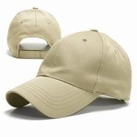 Blank Caps | Budget Caps : 6 Panel Constructed Twill Cap