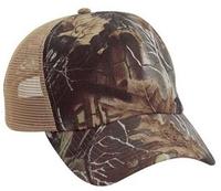 Cobra-5-Panel Brushed Superflauge Game Camo