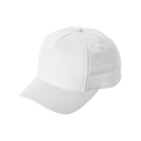 Budget Caps | Mega Ladies Fashion Trucker Cap with Short Bill