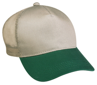 Image Outdoor Mid to Low Profile with Mesh Back
